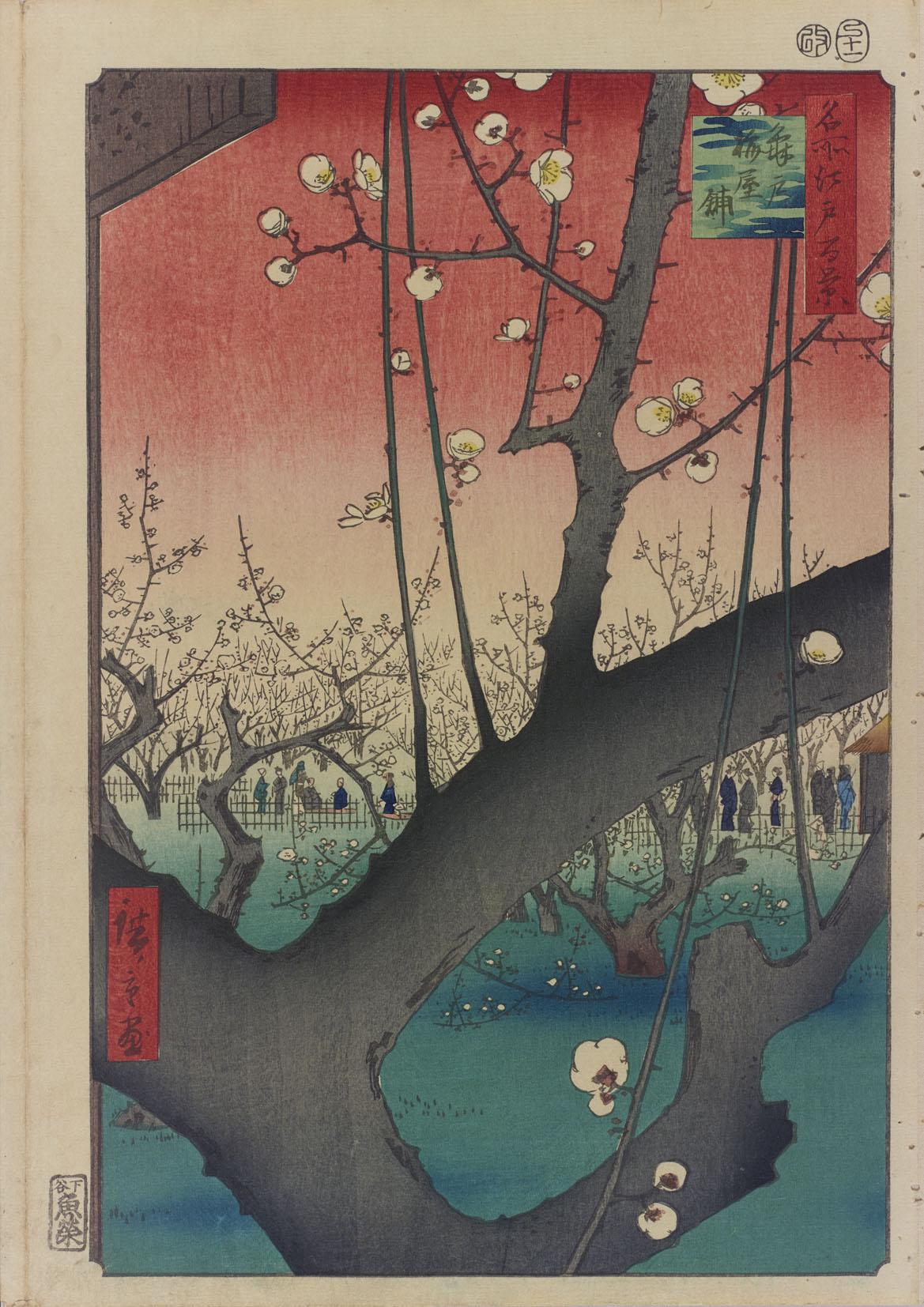 Plum Garden at Kameido,1856